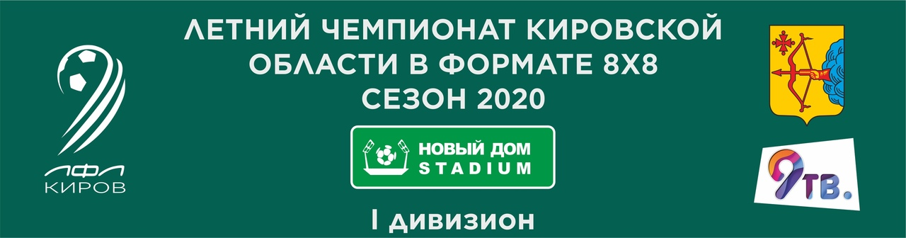 Клубы россии и украины товарищеские матчи